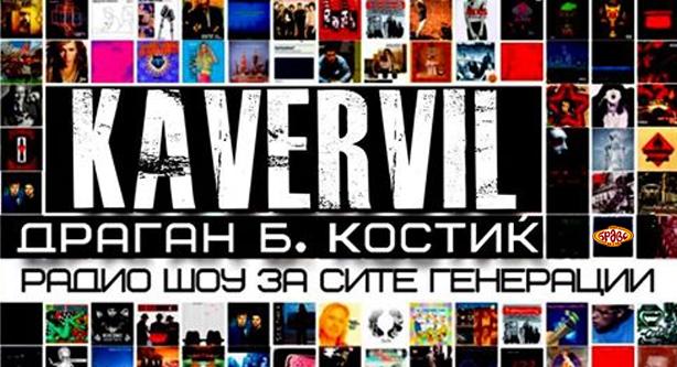 KAVERVIL 2