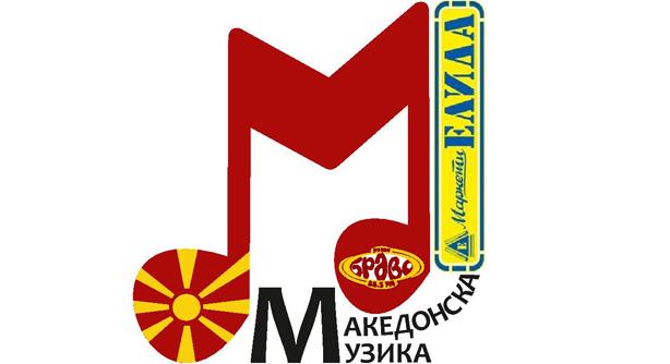 Makedonska Muzika