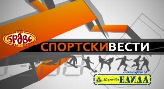 Sportski-vesti-KIR