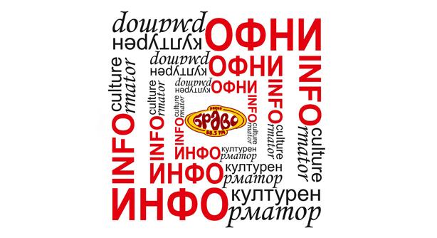 "Новогодишен базар во ООУ ""Кочо Рацин"""