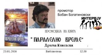 Boban Bogatinovski Promotor