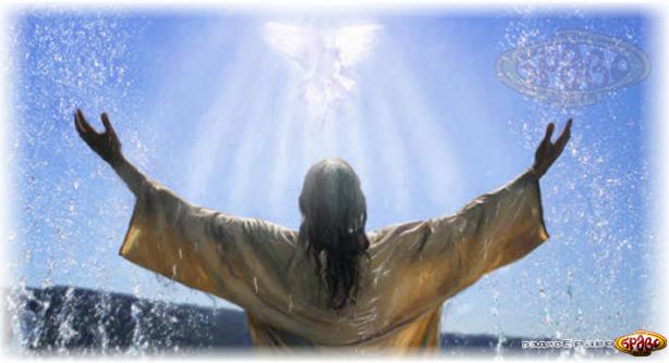 Празнување на Богојавление, Водици