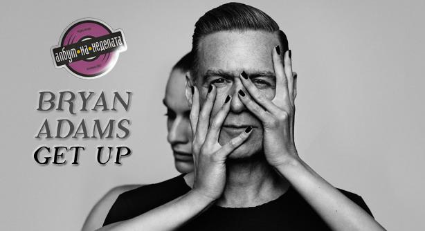 Bryan Adams – Get Up (Албум на неделата)