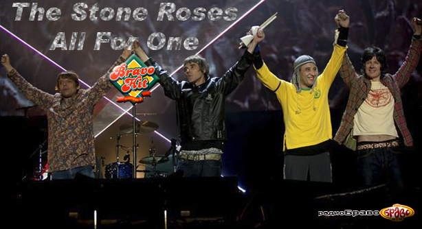 Bravo Hit The Stone Roses - All For One