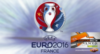 Euro 2016 Francija Sportski vesti