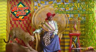 Bravo Hit Laura Mvula - Phenomenal Woman