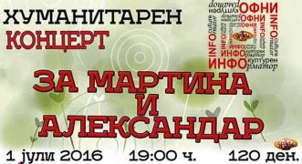 Koncert Martina Aleksandra