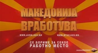 Makedonija Vrabotuva 2