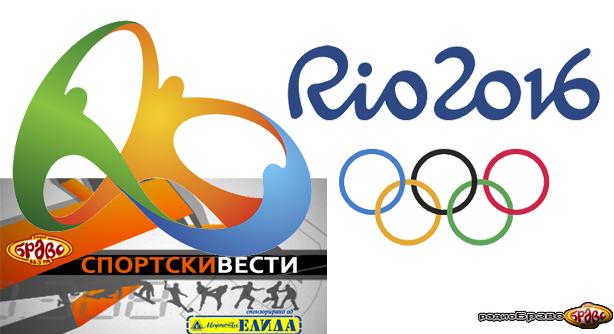 Видео најава за Рио во Спортските вести