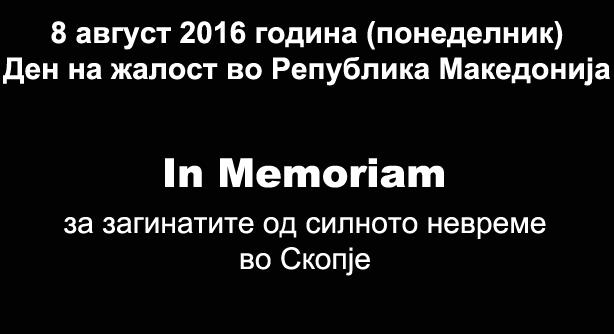 Ден на жалост во Република Македонија