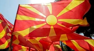 makedonija-zname