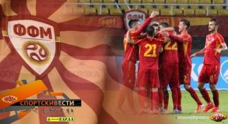makedonija-fudbal