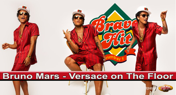 Bruno Mars – Versace On The Floor (Браво Хит)
