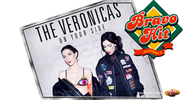 The Veronicas – On Your Side (Браво Хит)