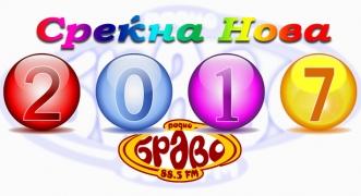 srekna-nova-2017