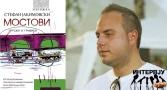 stefan-jakimovski