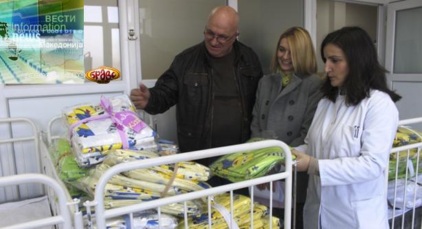 Комплетирана донацијата од Жито Лукс на детското одделение во Кумановската болница