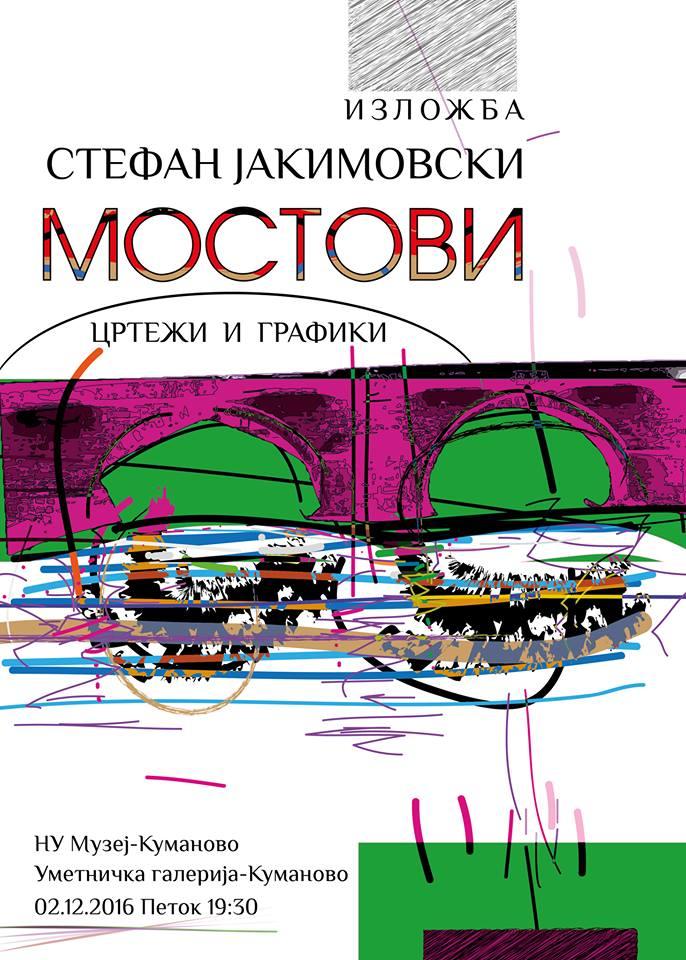 stefan-jakimovski-poster