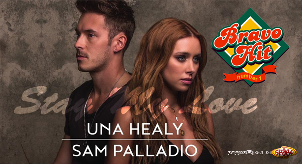 Una Healy Feat. Sam Palladio – Stay My Love (Браво Хит)