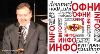 Goran Zafirovic Kulturen Informator