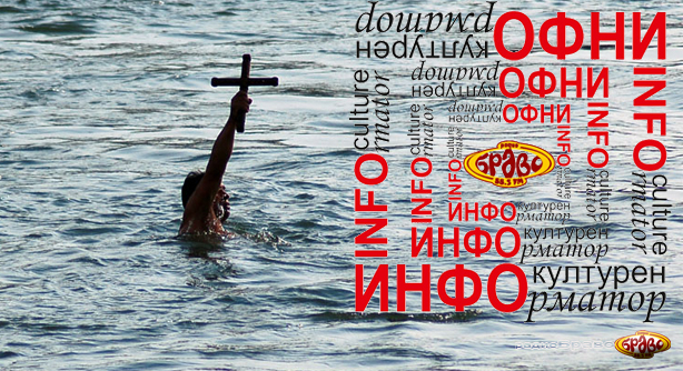 """""""Културен информатор"""" го следи фрлањето на крстот во македонските води"""