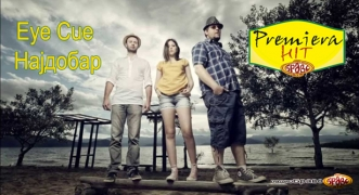 Premiera Hit Eye Cue - Najdobar