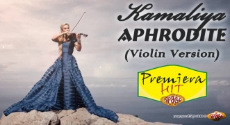 Premiera Hit Kamaliya – Aphrodite (Violin Version)
