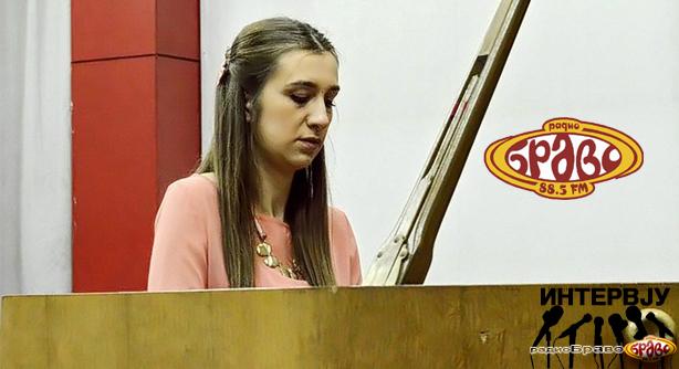 Анастасија Грговска со свој солистички концерт