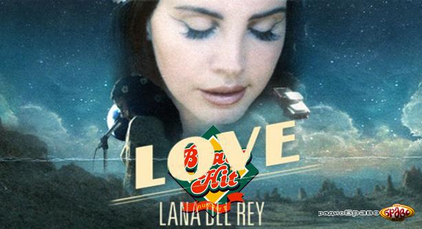 Lana Del Rey – Love (Браво Хит)