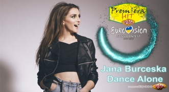 Premiera Hit Jana Burceska - Dance Alone