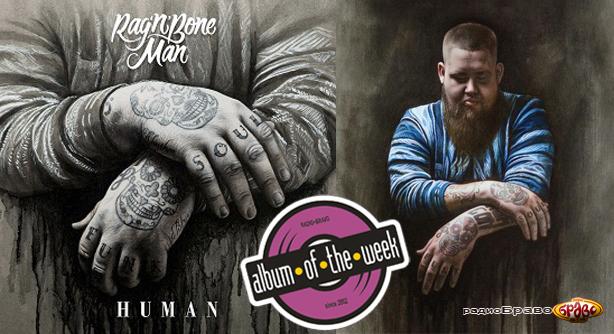 Album Of The Week Rag'n'BoneMan – Human
