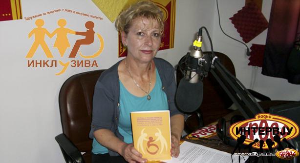 Благица Димитровска за промените во законот за лица со попреченост
