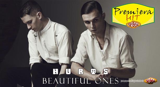 Premiera Hit Hurts - Beautiful Ones