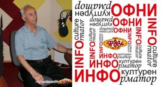 Spirko Nikolovski Kulturen Informator