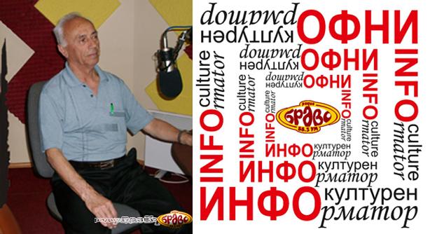 Спирко Николовски во денешниот Браво Културен Информатор