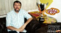 Denis Vujadinovic