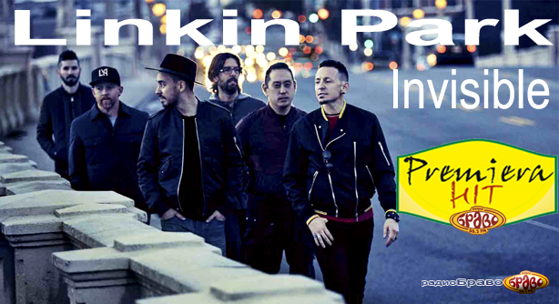 Linkin Park – Invisible (Премиера Хит)