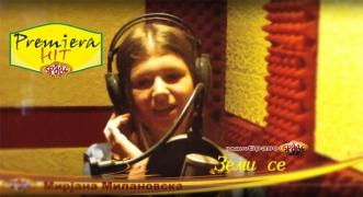 Premiera Mirjana Milanovska - Zemi Se