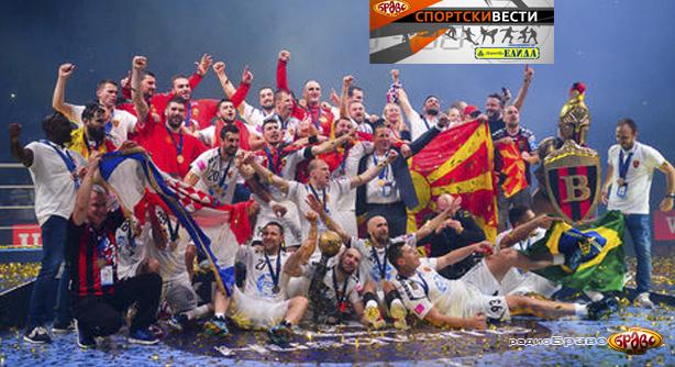 Македонија има европски првак