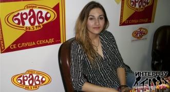 Sanja Ruseska