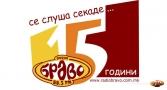 15 Godini Radio Bravo Promo