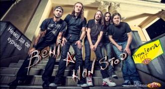 Premiera Hit Beni & Non Stop - Nemoj Da Se Kurchish