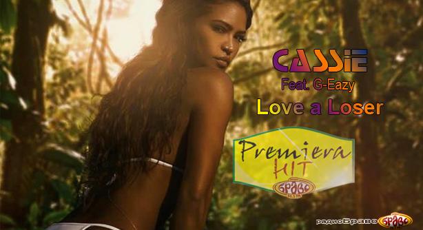 Cassie Feat. G-Eazy – Love a Loser (Премиера Хит)
