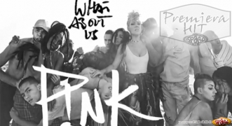 Premiera Hit Pink - What About Us