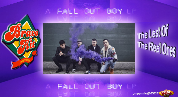 Fall Out Boy – The Last Of The Real Ones (Браво Хит)