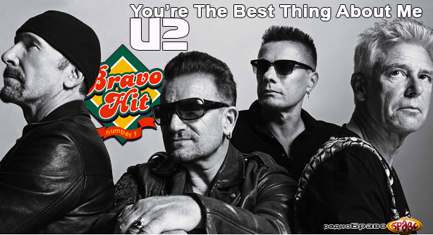 U2 – You're The Best Thing About Me (Браво Хит)