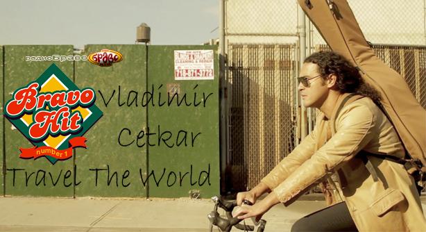 Vladimir Cetkar – Travel The World (Браво Хит)