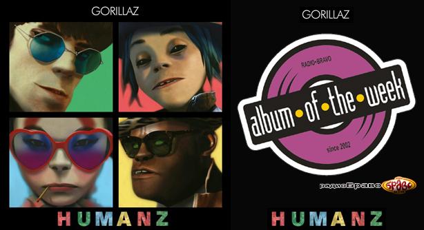 Gorillaz – Humanz (Албум на неделата)
