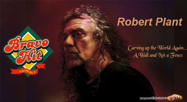 Robert Plant – Carving up the World Again… A Wall and Not a Fence (Браво Хит)