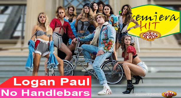 Logan Paul – No Handlebars (Премиера Хит)